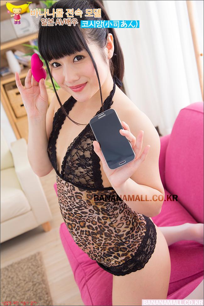 [일본 직수입] 에어비(エア比) - 스마트폰과 연동되는 무선 바이브레이터