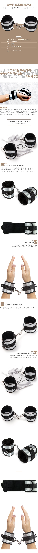 [영국 직수입] 토탈리 히즈 소프트 핸드커프(Totally His Soft Handcuffs) - 그레이의 50가지 그림자/러브허니(FS-52413) (LVH)