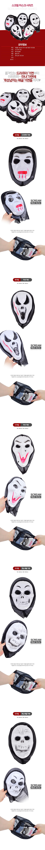 [스크림 가면] 스크림 마스크 시리즈 (JBG)
