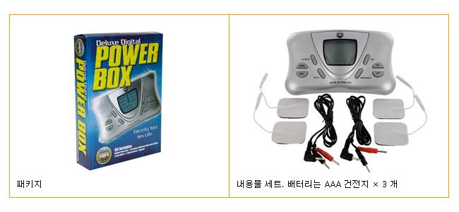 [일본 직수입] ZEUS 디럭스 디지털 파워 박스(ZEUS デラックスデジタルパワーボックス)