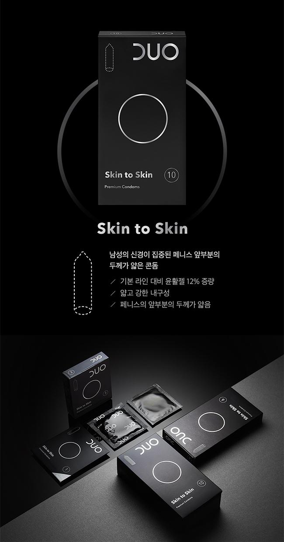 [독일 직수입] 듀오 스킨 투 스킨 10p(Duo Skin to Skin 10p) - 초박형