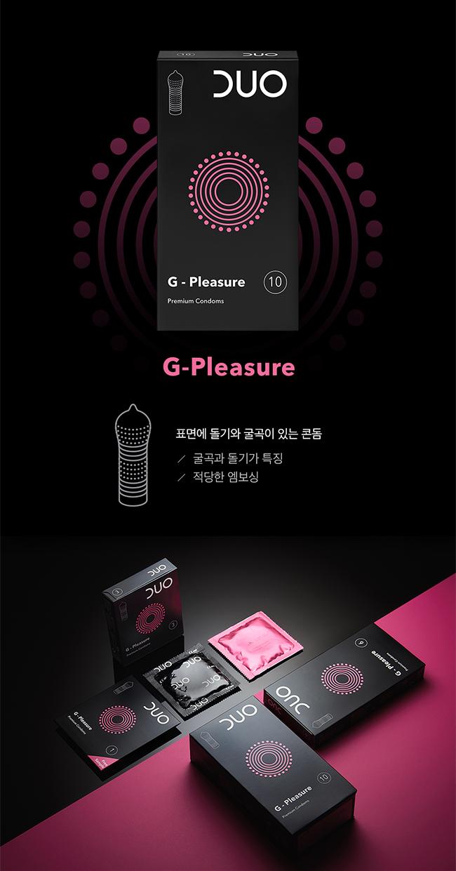 [독일 직수입] 듀오 지-플레져 10p(Duo G-Pleasure 10p) - 돌기형