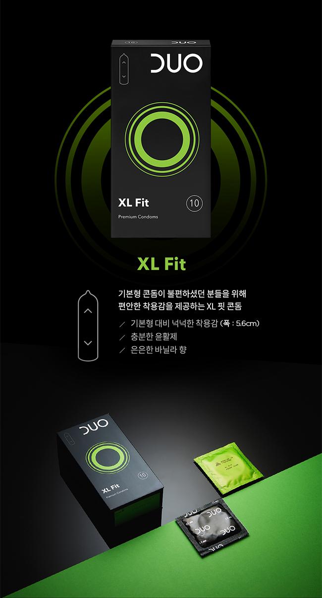 [독일 직수입] 듀오 XL Fit 10p(Duo XL Fit 10p) - 빅 사이즈