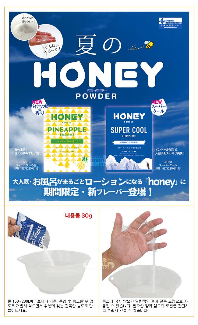 [일본 직수입] 허니 파우더 여름 한정 플레이버(honey パウダー 夏季限定フレーバー)