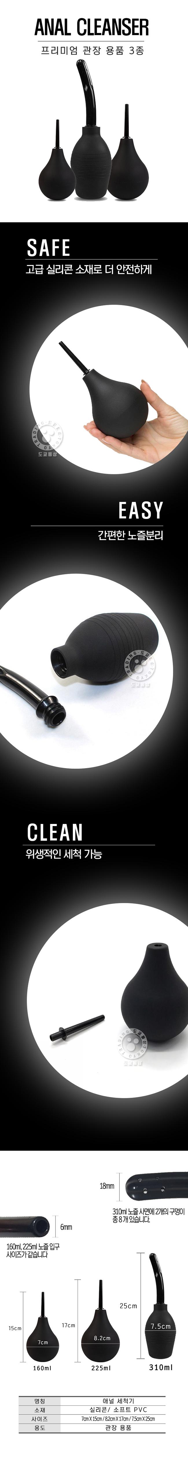 [관장 용품] 자멜리아 애널 세척기 관장용품 시리즈(Zemalia Anal Cleanser Series) (DKS)