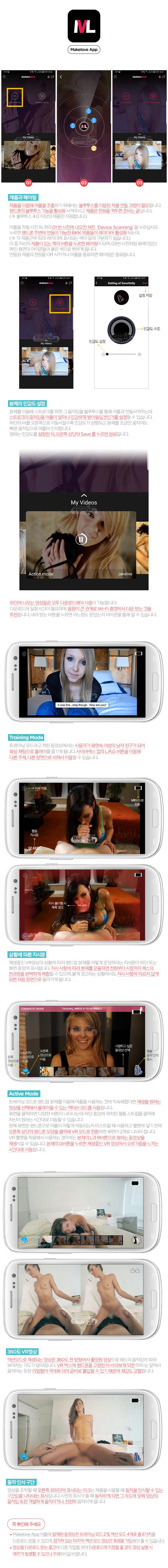 [스마트폰 연동] BKK 사이버섹스 컵 싱글(BKK Cybersex Cup Single) - 동작감지 기술 탑재