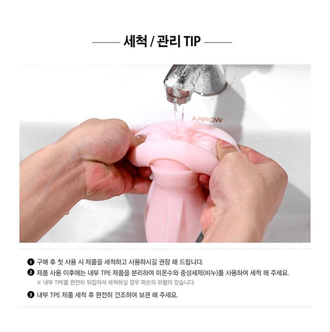 [7단 음성 진동] 딥 팝(Zini Dib Pop) - 지니