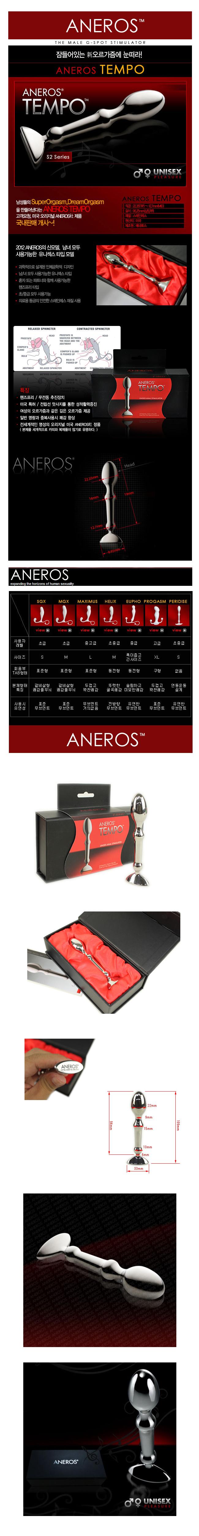 [일본 직수입] 아네로스 템포 ANEROS TEMPO (アネロス テンポ) - 아네로스 정품 (ANRS)