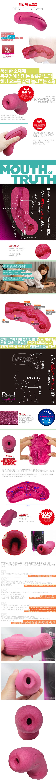 [일본 직수입] 리얼 딥 스로트(リアルディープスロート)-[토이즈하트 정품]
