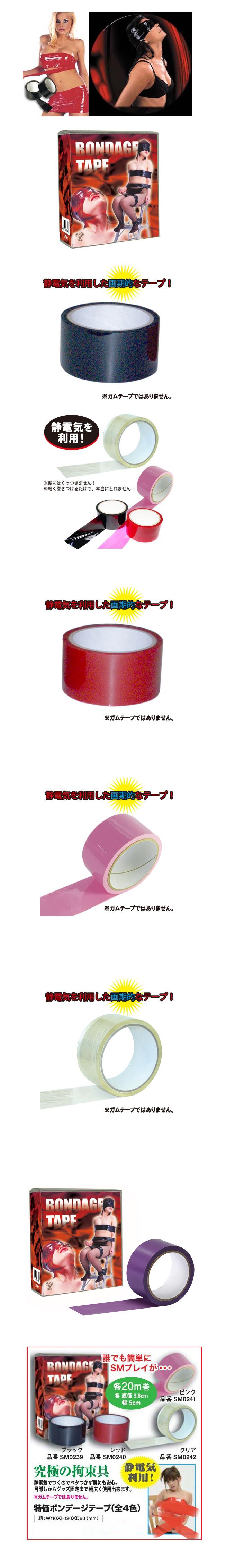 [일본 직수입] 스팅 베드 플러그 (スラスティングバッドプラグ)