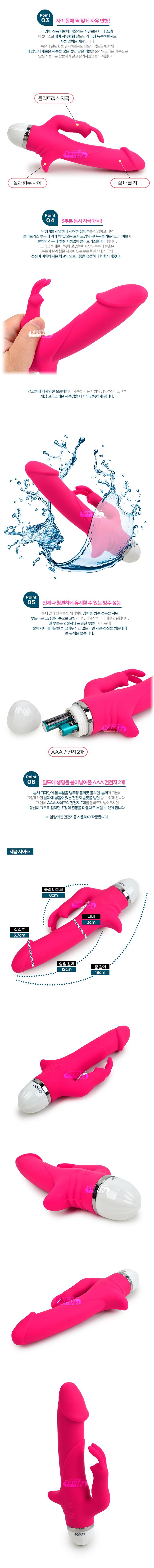 [10단 진동] 스프레이 자유변형 딜도(JOKO Spray) - 조코