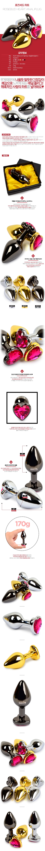 [애널 플러그] 로즈버드 하트(Lovetoy Rosebud Heart Anal Plug) - 러브토이(RO-SH02)