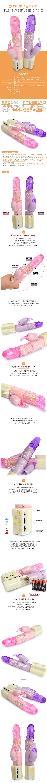 [듀얼 자극] 플레져라이저 레전드 토이즈(Pleasurizer Legend toyz) - 바일러(BW-004001)