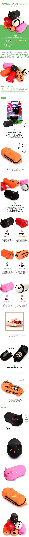 [일본 직수입] 베이비 ZZZ : 잠자는 아기 동물 진동기(びぃずぅ~)