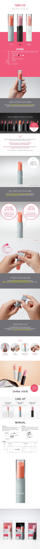 [일본 직수입] 이로하 스틱(Tenga Iroha Stick) - 텐가
