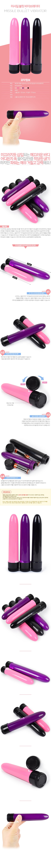[다이얼식 진동] 미사일 불릿 바이브레이터(Missile Bullet Vibrator) - AN-106 (INU)