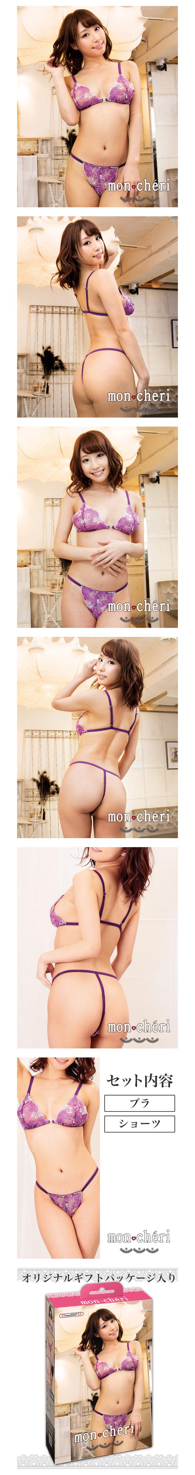 [일본 직수입] 몬체리 섹시 란제리 mon0037(モンシェリ セクシーランジェリー )