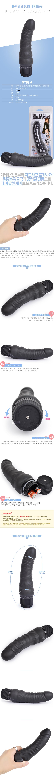 [미국 직수입] 블랙 벨벳 6.25 베인드 동(Black Velvet 6.25 Veined Dong) - 이그저틱(SE-0838-20-2) (EJT)