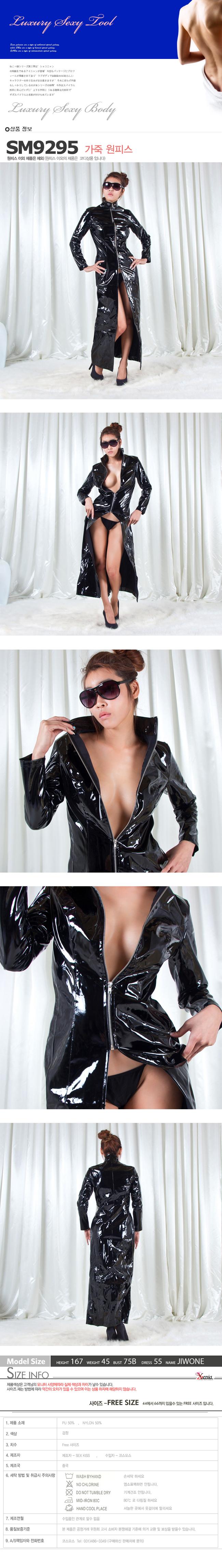 [Luxury] sm9295(sm wear)