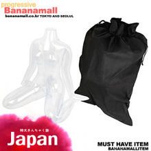 [일본 직수입] 풍선 보관용 가방 (特大きんちゃく袋) - 5725 (WCK)