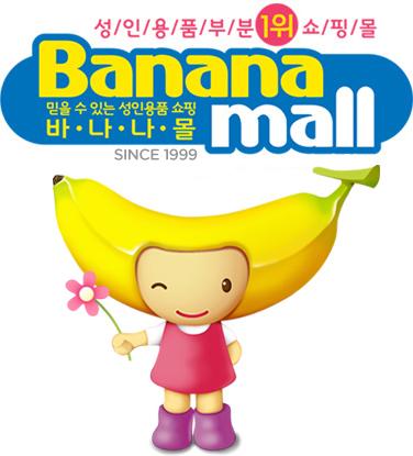 바나나몰 bananamall 로고 logo
