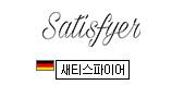 새티스파이어