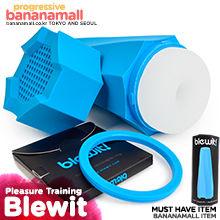 [일본 직수입] 블류잇(Blewit) - 성기능 개선 홀컵 (DKS)(AON)(NPR)