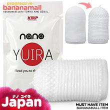 [일본 직수입] 나노 유이라(nano YUIRA) - 케이엠피 (KMP)