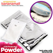 [인증 검증] CCB 명기 보호 파우더(CCB Protection Powder) - 정품 일본 수출품 (JBG)