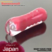 [일본 직수입] 이름없는 세븐틴(まだ名前がありません) - 독점판매!!