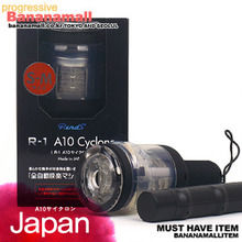 [일본 직수입] A10싸이클론 (A10サイクロン) - 렌즈(5586) (RS)