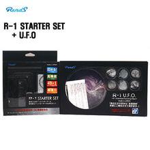 [일본 직수입] R-1 스타터 진동기 + UFO 유두자극기 세트 (RS)