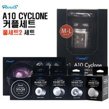 [일본 직수입] A10싸이클론 M-L 사이즈 커플세트2 (스페이서+이너컵 4종+UFO) (RS)