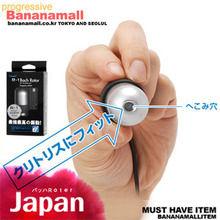 [일본 직수입] R-1 바흐 로터 - 단품(리모콘 별도구매 필요) (バッハRoter) - 렌즈 (RS)