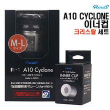 [일본 직수입] A10싸이클론 M-L 사이즈 + 이너컵 크리스탈 세트 (RS)