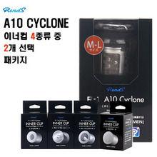 [일본 직수입] A10싸이클론 S-M 사이즈 2세트 (이너컵 4종류 중 택2) (RS)