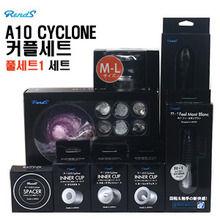 [일본 직수입] A10싸이클론 M-L 사이즈 커플세트1 (스페이서+이너컵 3종+UFO+프레데터 완드+필 몽블랑) (RS)