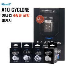 [일본 직수입] A10싸이클론 M-L 사이즈 4세트 (이너컵 4종류) (RS)