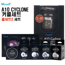 [일본 직수입] A10싸이클론 S-M 사이즈 커플세트2 (스페이서+이너컵 4종+UFO) (RS)