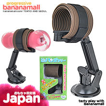 [일본 직수입] 성인용품 고정기 핸즈프리(おもちゃ固定機 ハンズフリー) - 렌즈 (RNS)