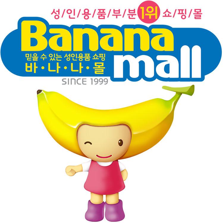바나나몰 성인용품