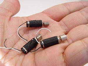휴대폰에서 사용되는 진동용 모터