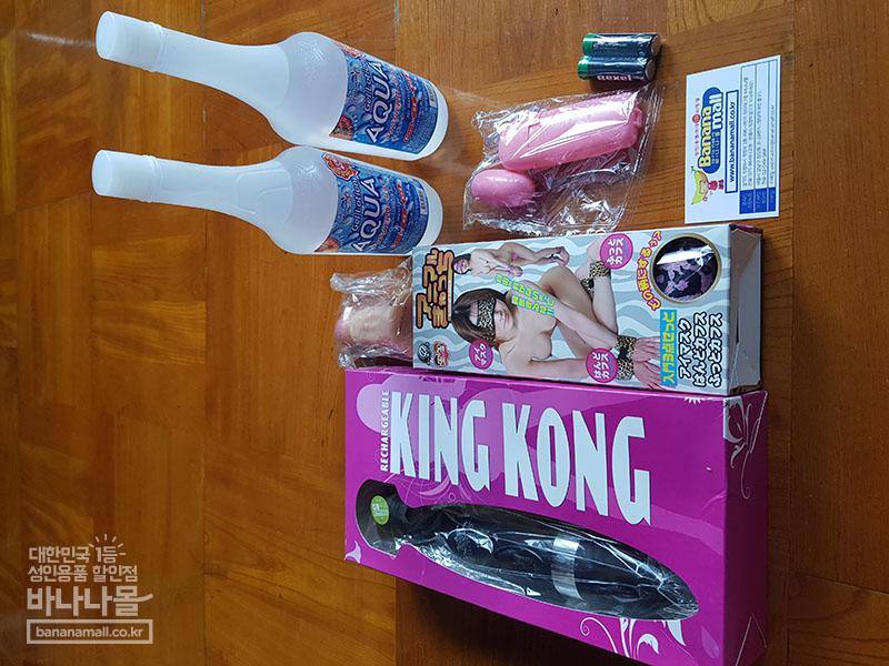 [충전용] LUOGE 페어리 킹콩 - 로우꺼(LG-809 (RWK