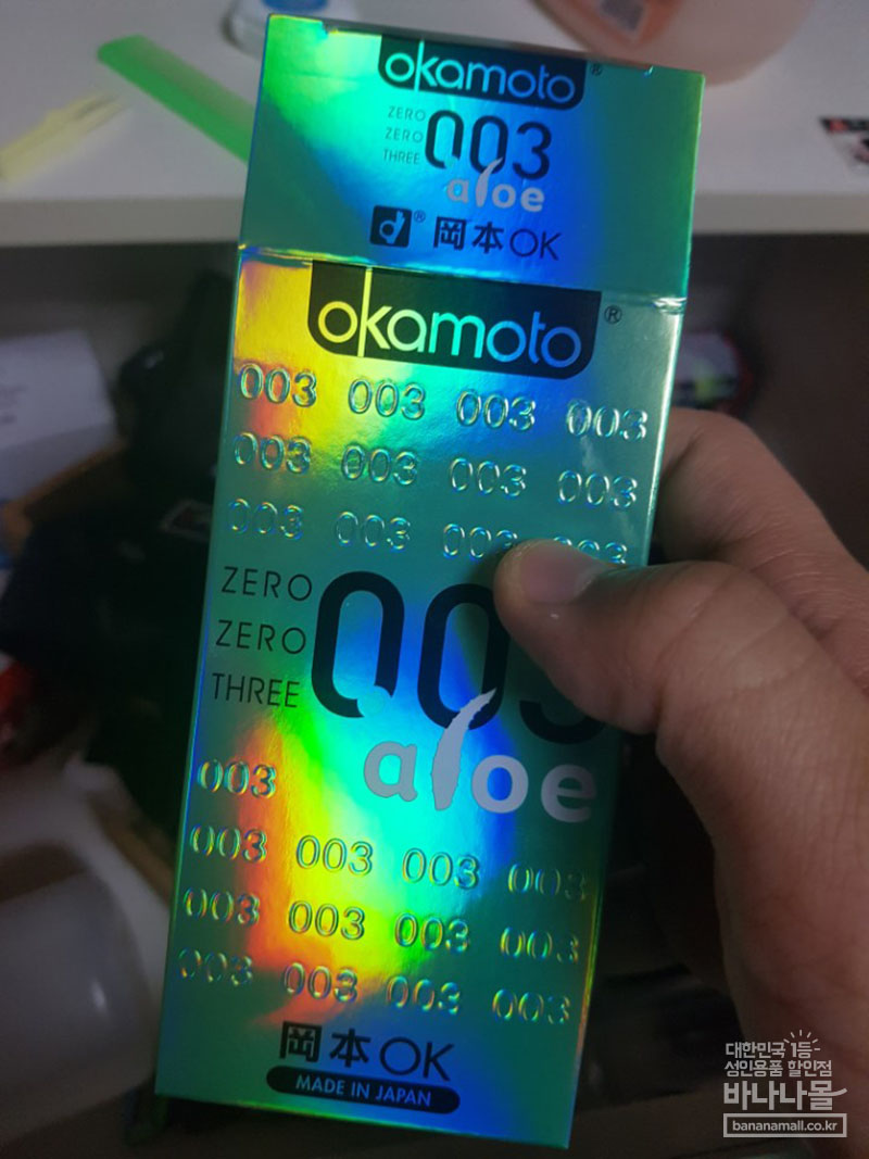 인생 ㅋㄷ 오카모토 알로에 003입니다.