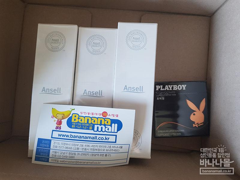[호주 안셀] 제로 울트라 씬 1box 12p(Ansell Zero Ultra Thin - 초박형