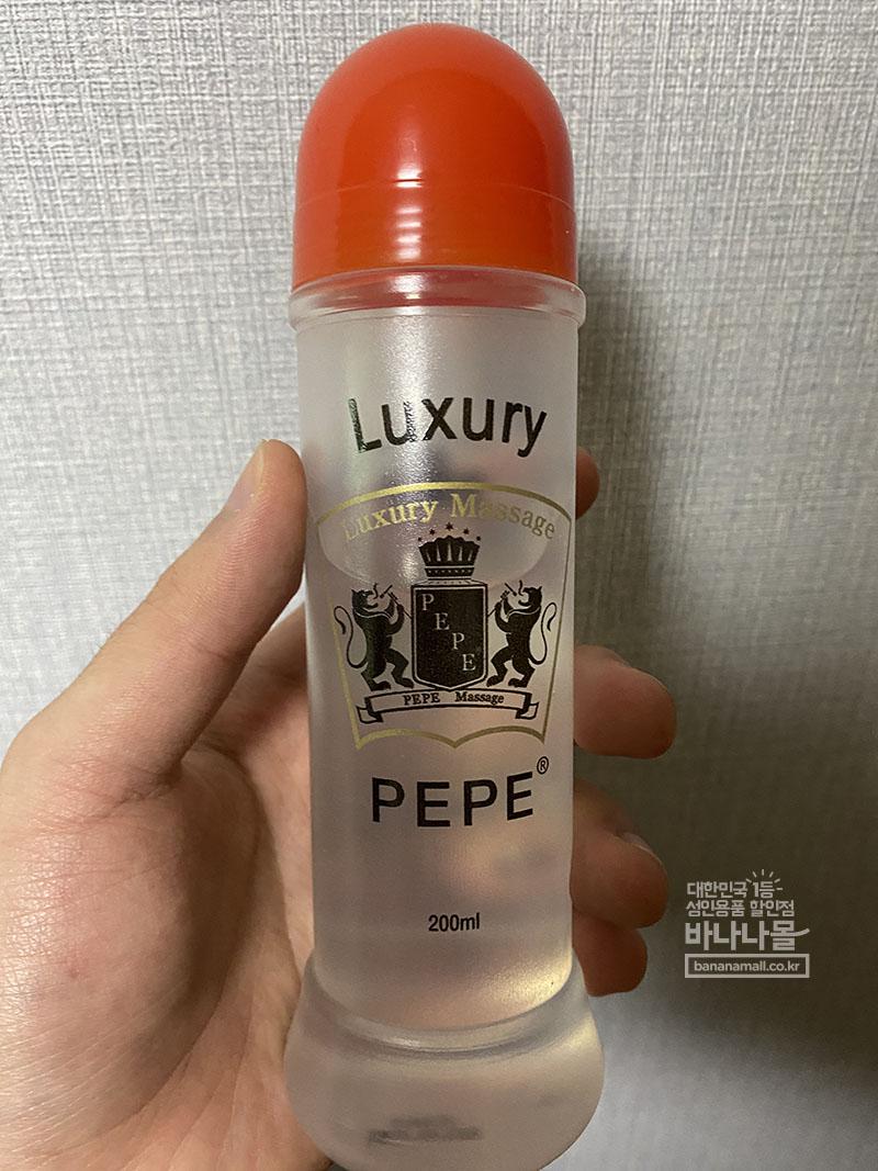 페페젤 후기