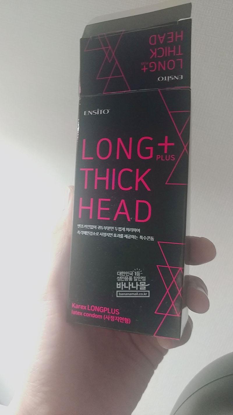 엔시토 LONG+ THICK HEAD