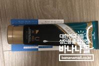★벅드 마스터베이션 크림 후기★