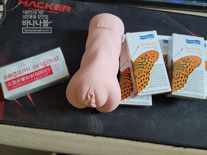 명기의 증명 012 + 사가미 콘돔 후기
