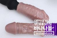 [특수콘돔] 거북 발기 외